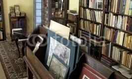 Apertura de nueva librería en Almería