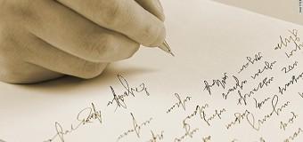 Escritura manual o mecanografía y tecnología