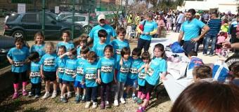 CAMIA: Club de Atletismo Maestra Isabel Álvarez